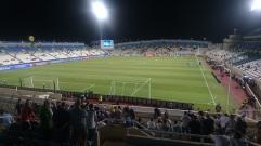 Apoel Nicosia 2017